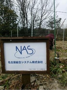 名古屋総合システム株式会社さま